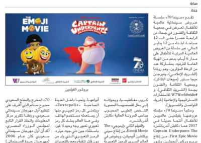 Makkah-News