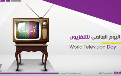 """التلفزيون في حياة السعوديين.. من قنوات """"البعثة الأميركية"""" و""""أرامكو"""" إلى (SBC) وأخواتها"""