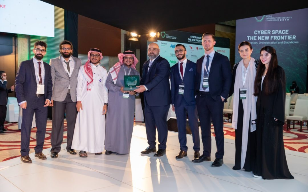 W7Worldwide is #MENAISC2019 Communications Partner for the Third Year in a Row