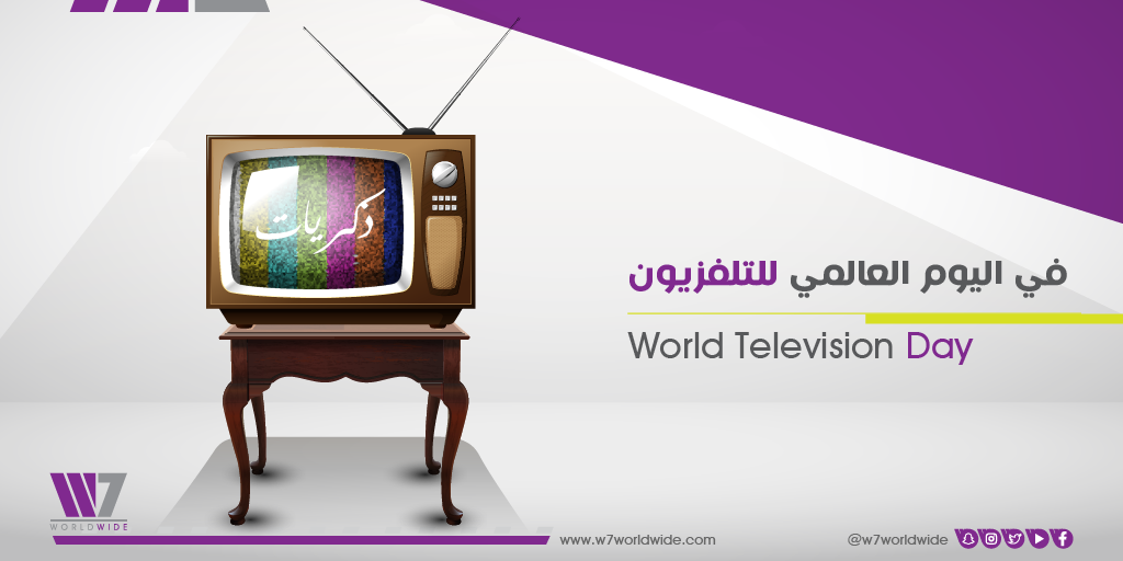 """Television in the lives of Saudis: from """"the American mission channel"""" and """"ARAMCO Channel"""" to SBC and its sisters"""
