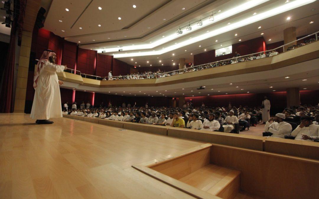 King Abdulaziz University and BENAA