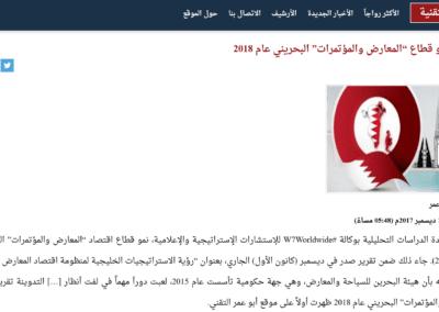 bahrain11