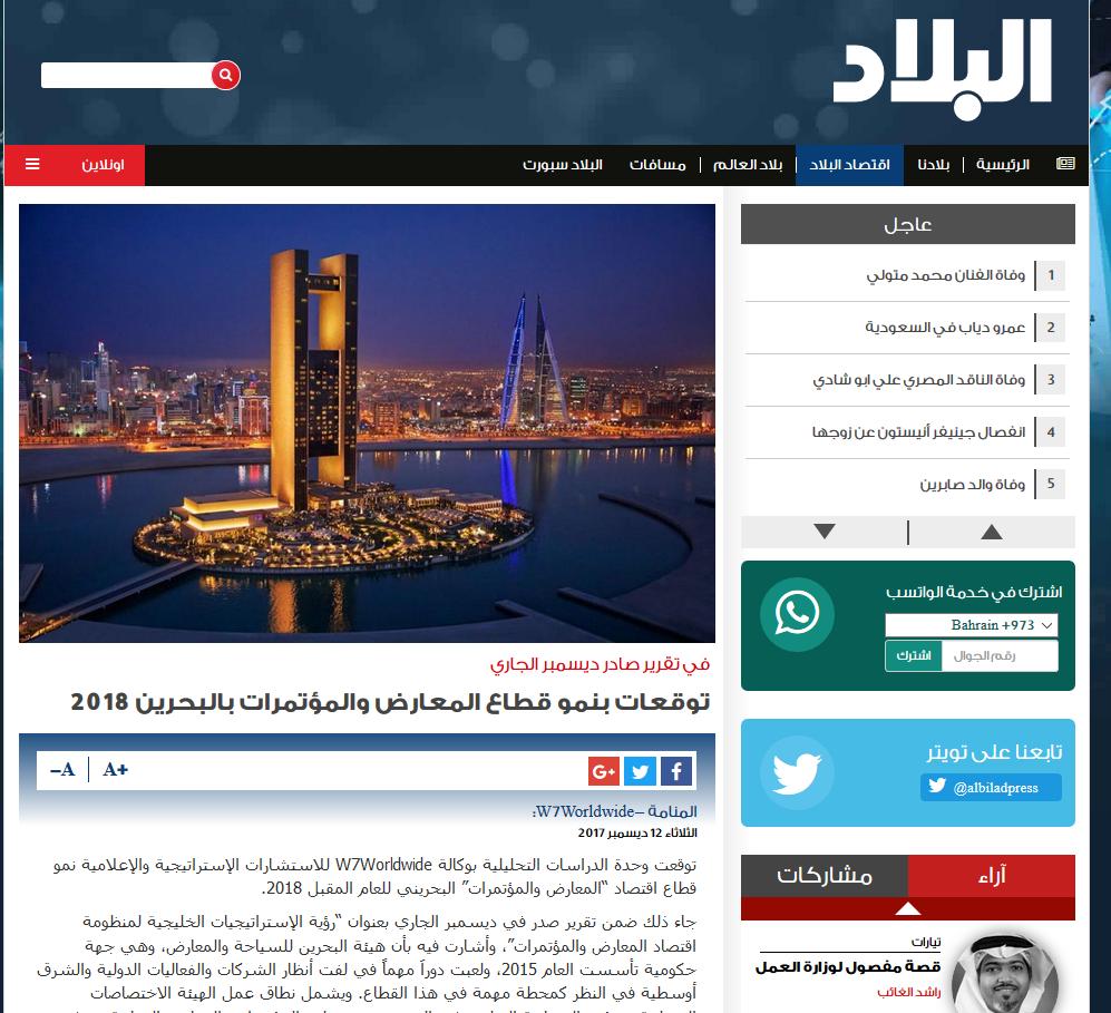 bahrain9