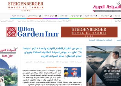 Arab Magazine for tourism