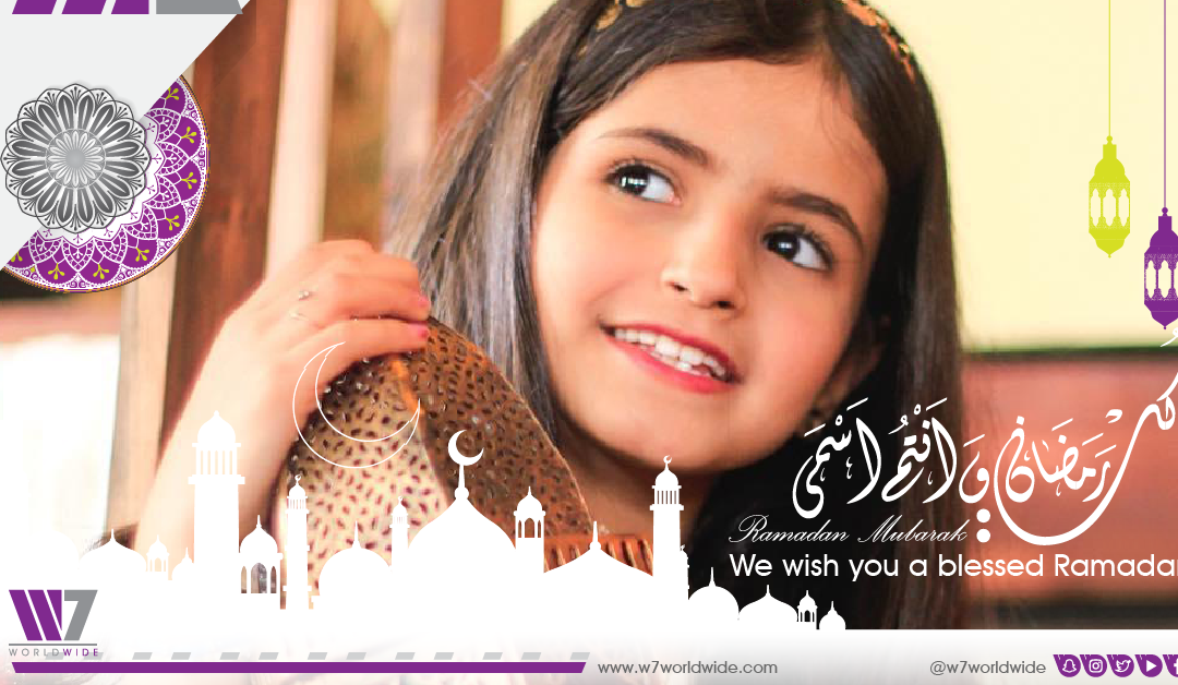 Welcoming the Blessed Month and Our Ramadan Blog Series