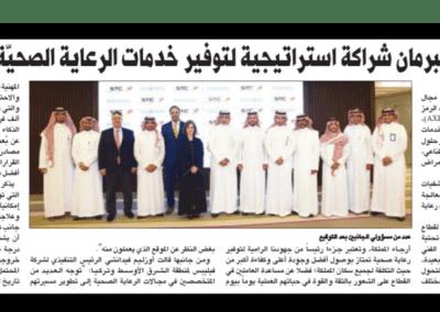Al Riyadh print