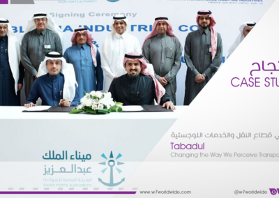 Tabadul: Transforming Logistics