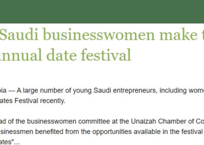 Saudi Daily Record