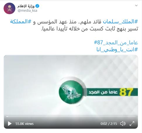 W7Worldwide - Media KSA 1