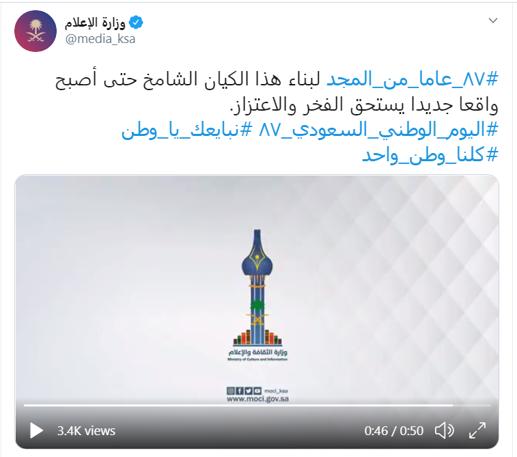 W7Worldwide - Media KSA