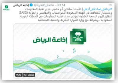 Riyadh Radio IDC