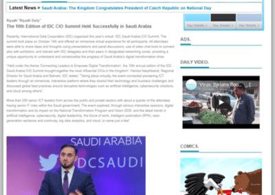 Riyadh interview IDC