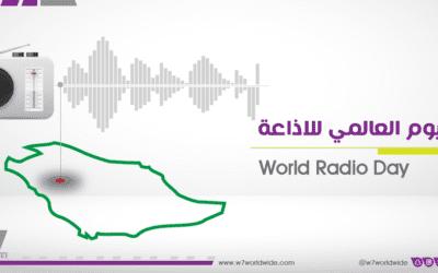 Role of Saudi Radio Lauded on World Radio Day