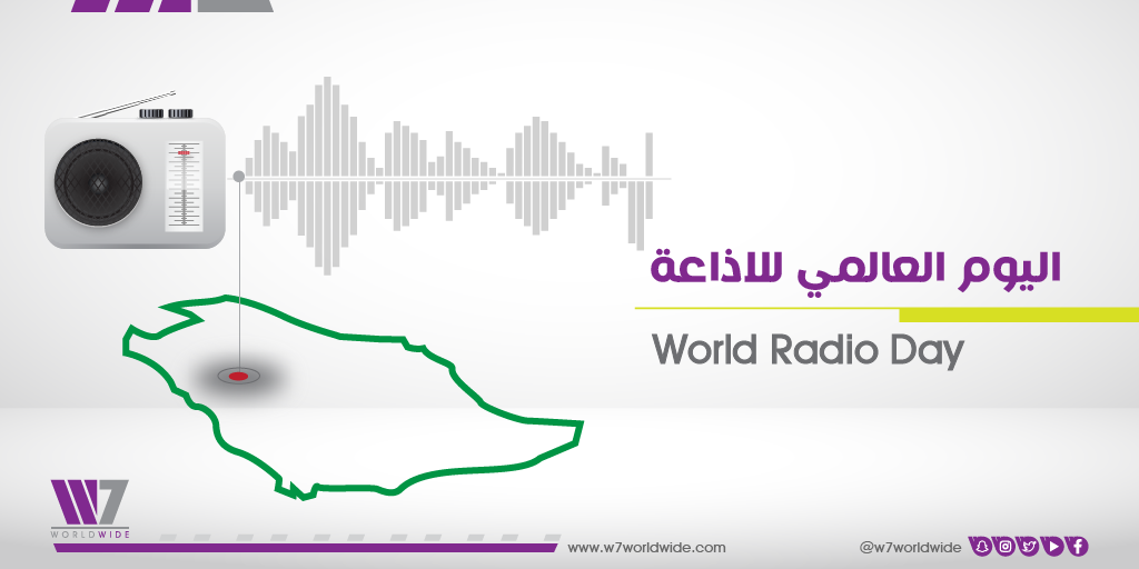 Role of Saudi Radio Lauded on World Radio Day