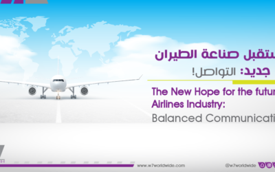 The New Hope for the future of Airlines Industry: Balanced Communications
