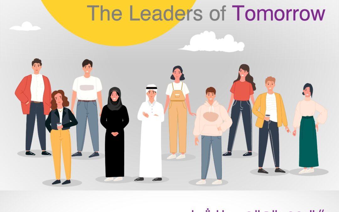 W7Worldwide celebrates young Saudi men & women as the Kingdom's future on International Youth Day